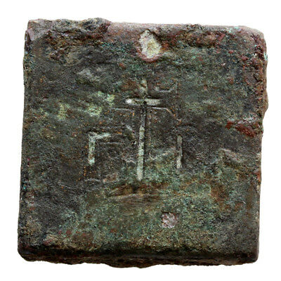 Rare Byzantine Bronze Square Weight With Engraved Designs & Letters Circa 500-70