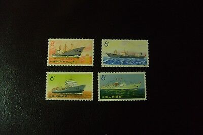 china stamps1972 merchant shipping lm/mint