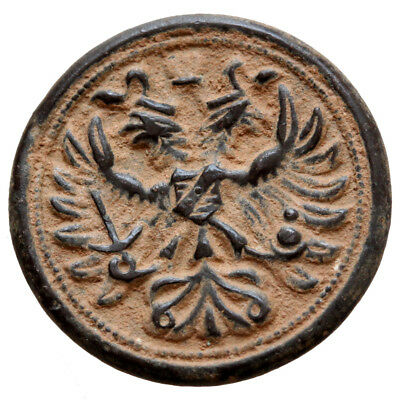 Intact European Military Bronze Button Depicting Double Phoenix Eagle Circa 180