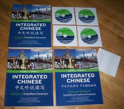 Integrated chinese level 2 part 1 simplified and traditional level 1 part 1 integrated chinese textbook workbook character workbook 4 cds fandeluxe Image collections