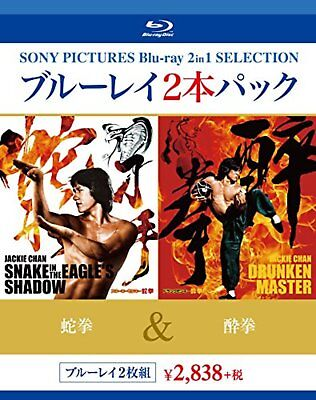 Drunken Master & Snake in the Eagle's Shadow :JACKIE CHAN  Blu-ray 2in 1 F/S NEW