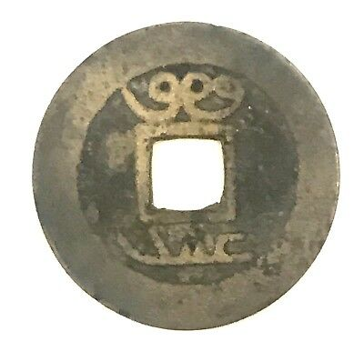 Chinese Collectors Coin Feng Sui