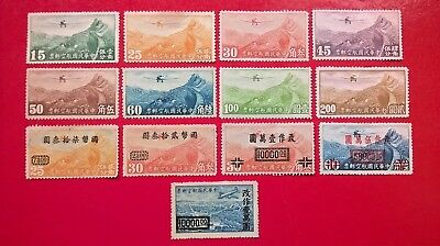 China .1932-48 Airmail stamps