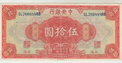 1928 Central Bank of China Shanghai 50 Yuan Pick#198d VERY CRISP NOTE A4941