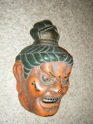 Old Chinese Mask