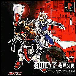 USED PS1 PS PlayStation 1 ​​GUILTY GEAR reprint