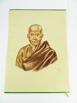 1958 Burmese Watercolour Of A Burmese Monk By Thein Han, One Of Twenty Listed