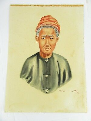 1958 Burmese Watercolour Of An Elderly Woman By Thein Han, One Of Twenty Listed