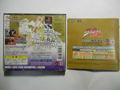 USED PS1 PS PlayStation 1 ​​JoJo's Bizarre Adventure