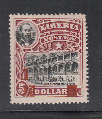 Liberia # 149 MINT 1915-16 SIDEWAYS SCROLL Surcharge Presidential Mansion
