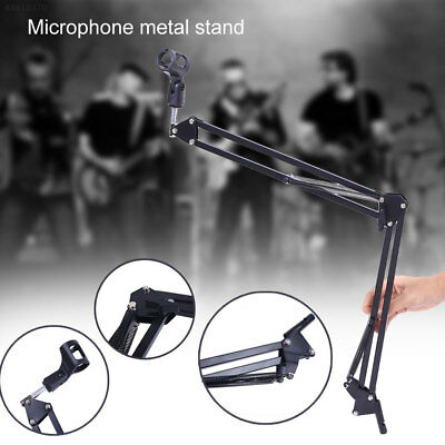 F67A Folding Microphone Holder Stand Adjustable 360 Degree Suspension Boom For S