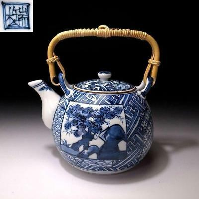LO1: Vintage Japanese Hand-painted Tea Pot, Kyo Ware, Tree
