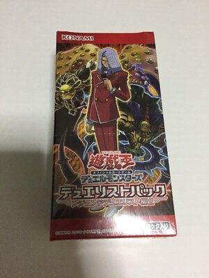 Japanese yugioh Booster box Duelist Pack Legend Duelist 2 - DP19   Free shipping
