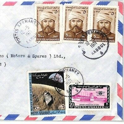 CF148 Afghanistan Cover PLANES 1971 Registered Air Mail 41afs Hants AVIATION