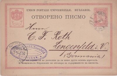 Bulgaria-1896 10 stot carmine rose PS postcard Rustschuk cover to Germany