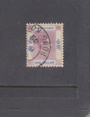 HONG KONG-1938-KGVI-ONE DOLLAR-( $1)-DULL LILAC & BLUE-SG 155-F/U-$4.50-freepost