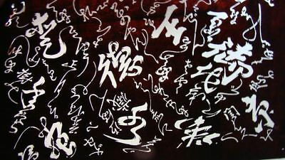 Antique Japanese Stencil w Writing & Symbols Estate #1