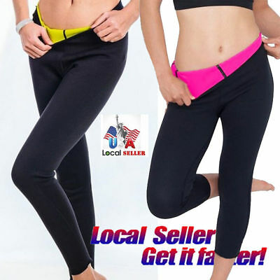 Women Sweat Body Shaper Pants Vest Neoprene HOT Slimming Waist Yoga Sauna Suit