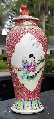 Old Chinese Hand Painted Porcelain Lidded Vase With Mark - Republic Period?