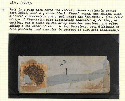 AQ6 AFGHANISTAN Cover 1874 *Kabul* Letter Contents 1sh TIGER HEAD Classic Stamp