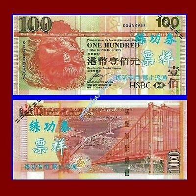 Hongkong 100 Dollar 2006 Unc. /691045## Fantasy Banknote,Not a legal tender