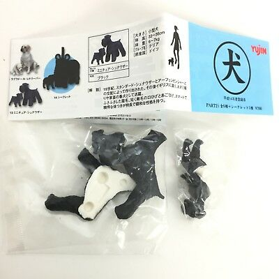 Yujin Dog Gashapon Mini figure Miniature Schnauzer Black import Japan