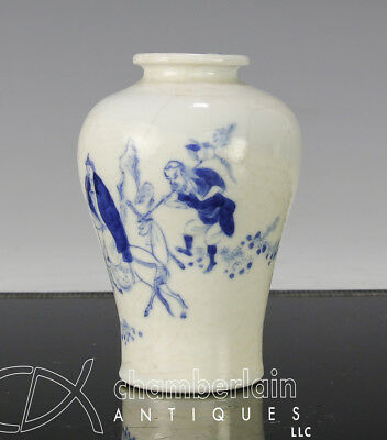 Wonderful Antique Chinese Blue White Soft Paste Meiping Cabinet Vase - Qing