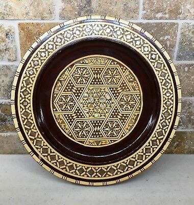 """Egypt Wall Hanging Plate Vintage Onnig of Cairo Egyptian Museum wooden 8"""" Inches"""