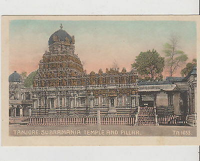 Postcard showing Tanjore, Subramania Temple and Pillar - unused - (A85) (X)