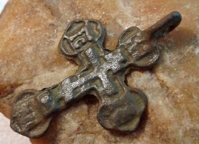 "ANTIQUE 18-19th CENTURY ""OLD BELIEVERS"" ORTHODOX ""SKULL"" CROSS PENDANT"