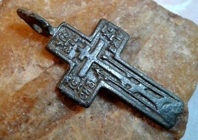 "ANTIQUE 18-19th CENT. RUSSIAN ORTHODOX ""OLD BELIEVERS"" CROSS PSALM 68 ""EXORCISM"""