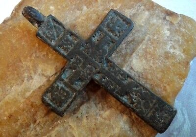 "RARE 17-19th CENTURY RUSSIAN NORTH ORTHODOX ""OLD BELIEVERS"" ORNATE ""SUN"" CROSS"