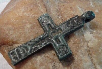 "RARE 15-17th CENTURY RUSSIAN NORTH ORTHODOX HAND-CARVED CROSS ""CROWN OF THORNS"""