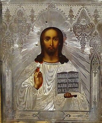 18th 19th Century Silver Russian Icon Jesus Christ Antique Oil Tempera Painting