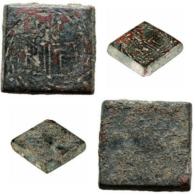 Intact Byzantine Bronze Carved Square Weight For 3 Solidus Circa 500-700 Ad