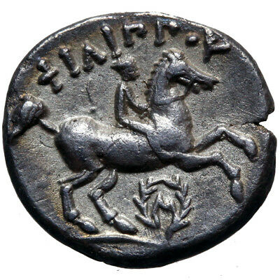 Ancient Greek coin Silver 1/5 Tetradrachm Philip II 359-336 BC Amphipolis Macedo
