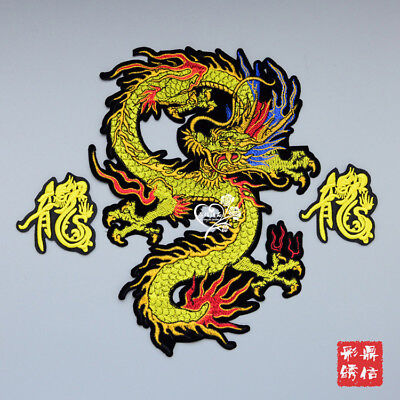 DIY Loong Dragon Embroidery Sew On Iron On Patch Badge Clothes Fabric Applique