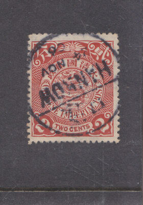 IMPERIAL CHINA-1898-2c RED-SG 110a-HANKOW CDS-FINE USED-$10-freepost