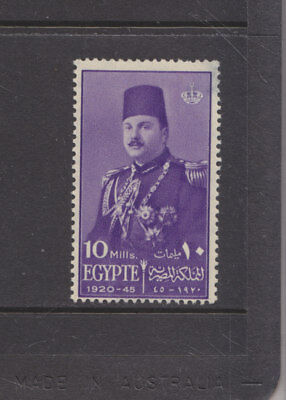 EGYPT-1945-25th BIRTHDAY KING FAROUK-SG 302-M/HINGE REMNANT-$3.50-local freepost