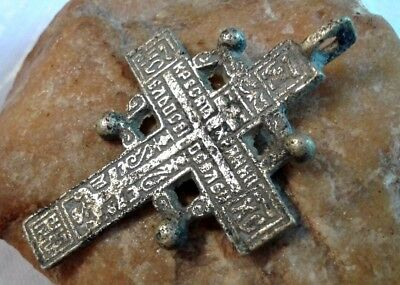 "RARE 17-18th CENTURY ""OLD BELIEVERS"" ORTHODOX ORNATE ""SUN"" CROSS with PSALM 51"