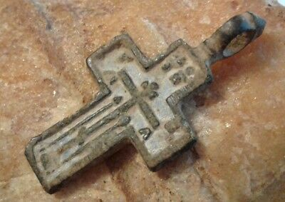 "ANTIQUE RUSSIAN ORTHODOX ""OLD BELIEVERS"" CROSS ""JESUS PRAYER"" INLAID with ENAMEL"