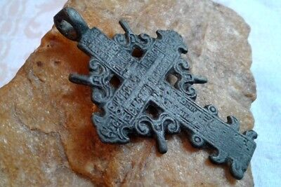 "RARE ANTIQUE 18-19th CENTURY ORTHODOX ""OLD BELIEVERS"" LARGE ORNATE ""SUN"" CROSS"