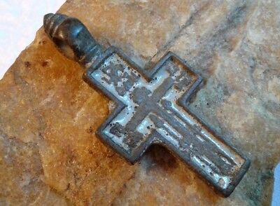 "ANTIQUE LARGER RUSSIAN ORTHODOX ""OLD BELIEVERS"" CROSS INLAID with ENAMEL"