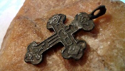 "ANTIQUE 16-18th CENTURY RUSSIAN ORTHODOX ""OLD BELIEVERS"" ORNATE ""SKULL"" CROSS"