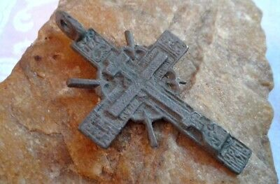 """Antique Orthodox """"Sun"""" Saint Andrew's Cross Crown Of Thorns Psalm 68 """"Exorcism"""""""