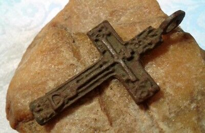 "ANTIQUE 18-19th CENTURY ""OLD BELIEVERS"" RUSSIAN ORTHODOX ""SKULL"" CROSS PENDANT"