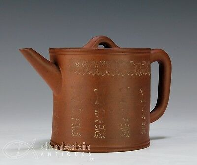 Unusual Old Chinese Yixing Pottery Teapot With Liner And Cover