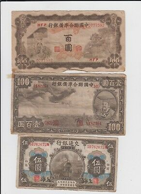 China  Paper money 9 old notes lower grade and up