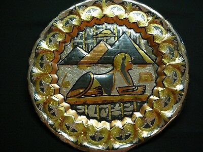 "Vintage Egyptian Metal Wall Decorator Plate 11 1/2"" diameter, Multiple Metals"