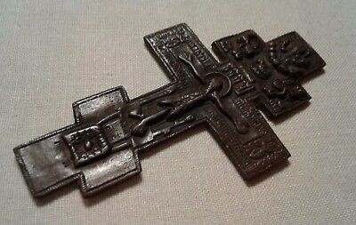 Antique Cast Bronze X-Large 18Th Century Russian Orthodox Crucifix Trinity Icon